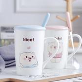 杯子卡通創意個性潮流馬克杯帶蓋勺北歐ins可愛情侶韓版簡約少女 名購居家