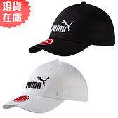 【現貨】PUMA 基本系列 老帽 棒球帽 帽子 黑 / 白【運動世界】05291909 / 05291910