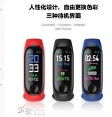 24h出貨 M3彩屏智慧手環  監測儀多功能運動手錶計步器蘋果安卓通用【新年禮物】