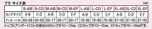 [好也戶外]mont-bell ZEO-LINE網眼排汗運動內衣 粉膚色 No.1107553-PKBG