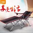 躺椅 多功能躺椅折疊床單人午休床午睡椅成人戶外便攜簡易行軍床XW