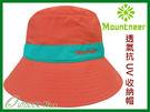 ╭OUTDOOR NICE╮山林MOUNTNEER 防曬透氣抗UV收納帽 橘紅 11H09 魚夫帽 防曬帽 休閒帽 遮陽帽