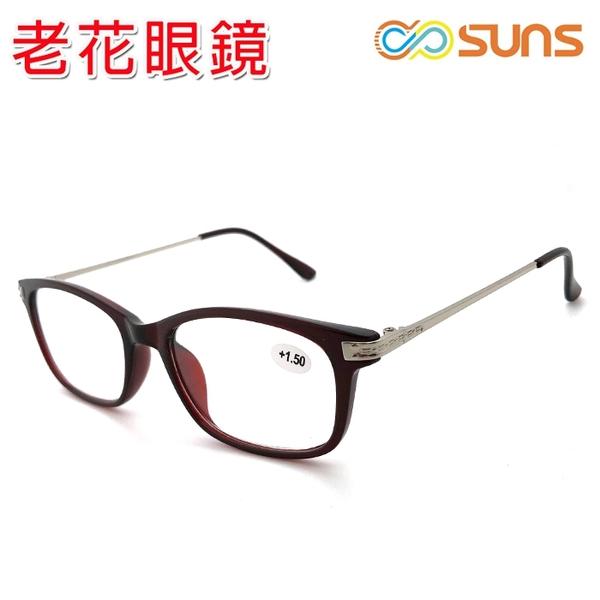老花眼鏡 簡約紅 輕巧細框老花眼鏡 佩戴舒適 閱讀眼鏡 高硬度耐磨鏡片 配戴不暈眩