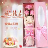 小熊花束 生日禮物 送女生閨蜜情侶生日禮物 創意正韓特別的禮品