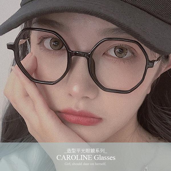 《Caroline》年度最新款復古文藝造型時尚平光眼鏡 71988