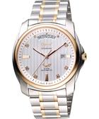 Ogival 愛其華 雅仕真鑽機械腕錶-銀x雙色版 3362AJGSR