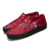 Vans 滑板鞋 Classic Slip On 紅 黑 女鞋 運動鞋 懶人鞋 【PUMP306】 183110807