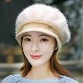【618好康又一發】女秋護耳帽貝雷帽鴨舌針織帽
