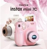 照相機-禮盒 換購相紙  拍立得 mini7c 白色相機 粉色 立拍得mini7s升級 艾莎YYJ