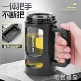富光玻璃杯雙層帶蓋泡茶杯子大容量帶把手茶杯過濾辦公室水杯 可然精品