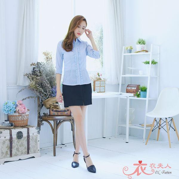 衣衣夫人OL服飾店【A36005】*34-42吋*胸前荷葉壓摺七分袖襯衫(藍)