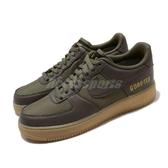 Nike 休閒鞋 Air Force 1 GTX 綠 黑 男鞋 運動鞋 Gore-tex 【PUMP306】 CK2630-200