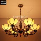 INPHIC-歐式復古簡約暖黃色烤彎吊燈書房臥室彩色玻璃手工多頭吊燈_S2626C