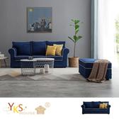 【YKSHOUSE】邁阿密L型乳膠布沙發-獨立筒版藍色