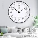 北極星現代簡約電子鐘錶家用客廳靜音掛鐘時尚北歐風裝飾日歷時鐘  【端午節特惠】