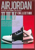 AIR JORDAN 2 3 4代球鞋款式完全精選集