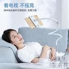 手機支架床頭夾子平板桌面萬能通用夾支撐個性【極簡生活】