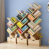 書架 創意樹形書架落地簡約現代小書架簡易桌上置物架學生用書櫃省空間  萬聖節禮物