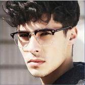 鏡框 復古 金屬 半框 男女款 百搭 歐美 潮流 極簡 造型 情侶 素顏 墨鏡 太陽眼鏡 眼鏡