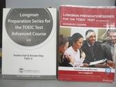 【書寶二手書T3/語言學習_ZES】Longman Preparation Series for the New TOE
