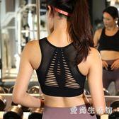 運動文胸 透氣孔防震背心聚攏健身跑步速干瑜伽定型收副乳 AW8953『愛尚生活館』