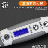日本福岡電筆多功能測電筆數顯試電筆LED驗電筆感應電筆電工工具 NMS造物空間