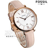 FOSSIL 公司貨 Jacqueline 超質感 羅馬佳人時尚女錶 玫瑰金框x粉 ES3988