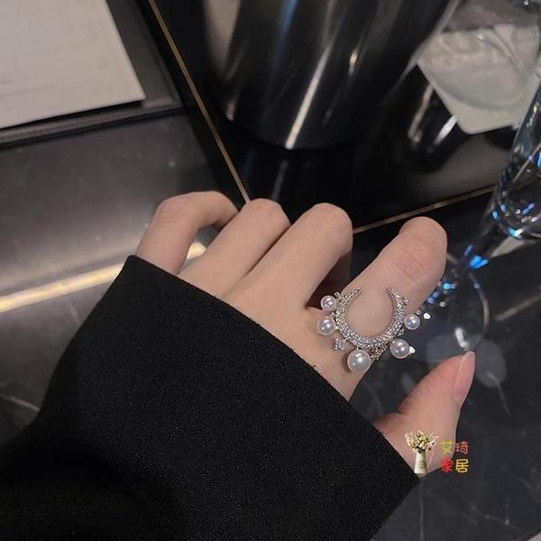 戒指 月亮珍珠戒指女輕奢小眾設計感食指尾戒高級感時尚個性網紅指環