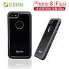 """Obien iPHONE 8 (4.7""""/5.5"""")全包式高效軍規防震散熱殼 (加送二個專利護線套以保護原廠線材)"""