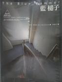 【書寶二手書T2/翻譯小說_MLM】藍槌子_羅斯‧麥唐