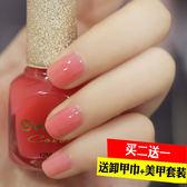 Sweet Color指甲油環保無毒果凍西瓜紅裸色透明粉色豆沙色