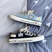 帆布鞋男低幫韓版潮流百搭休閒板鞋男夏季透氣網紅學生鞋子男潮鞋 後街五號