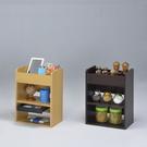 ONE HOUSE-DIY家具-貝里斯多用途桌上架/書架/展示架/桌上架/書櫃/化妝桌