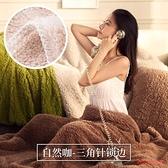 羊羔絨毛毯 雙層毛毯被子加厚冬季珊瑚絨保暖羊羔絨辦公室午睡沙發飄窗蓋毯子