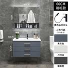 浴室櫃 北歐輕奢浴室櫃組合現代簡約洗手盆...
