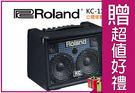 【小麥老師 樂器館】樂蘭 Roland 免運 原廠一年保固 KC-110 立體聲鍵盤擴大音箱 音箱 鍵盤音箱
