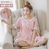 月子服 短袖夏季純棉孕婦睡衣女產后加大碼全棉薄款家居服套裝 DJ9552『易購3c館』