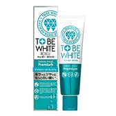 To BE WHITE 2倍瞬白精華清新牙膏  ~日本藥妝必買 ~植物成分 無研磨劑