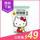 Hello Kitty 檸檬酸(500g...