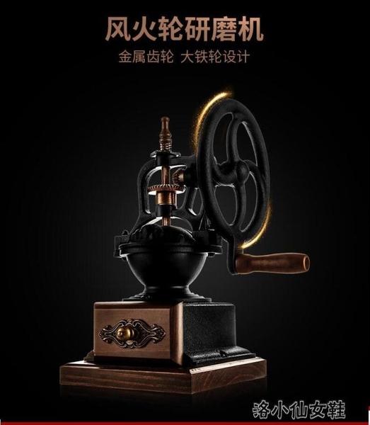 咖啡機 復古手搖磨豆機家用咖啡豆研磨機手動咖啡咖啡機磨粉機X-5 新年禮物YJT