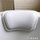浴缸枕浴缸枕頭浴枕浴缸枕靠枕防水頭枕防滑靠墊浴盆靠頭泡澡靠背墊 麥吉良品YYS