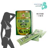 團購美食 防彈綠咖啡 靈芝咖啡 薑汁撞奶 10盒入 防彈咖啡 /(15包/盒)大團購 送收納袋