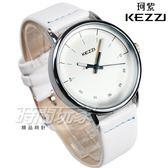 KEZZI珂紫 簡約流行錶 防水手錶 學生錶 女錶 男錶 中性錶 皮革錶帶 KE1767白大