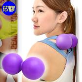 高硬度刺刺球尖球手指訓練球運動用品矽膠花生筋膜球紓壓按摩球健身球復健球花生球激痛球推薦