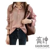 EASON SHOP(GW0173)韓版簡約撞色細直條紋單口袋薄款長版前排釦長袖襯衫女上衣服落肩寬鬆顯瘦內搭衫