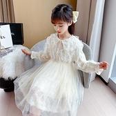 女童春裝洋裝2021新款洋氣網紗時髦兒童裝女孩網紅長袖公主裙子 幸福第一站