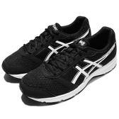 Asics 慢跑鞋 Patriot 8 黑 白 低筒 基本款 黑白 運動鞋 男鞋【PUMP306】 T619N9001