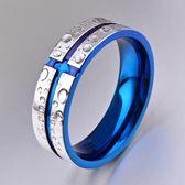 藍色個性霸氣潮人食指單身尾戒鈦鋼復古指環HOT2673【歐爸生活館】