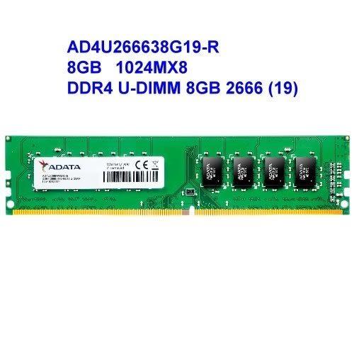 威剛 桌上電腦記憶體 【AD4U266638G19-R】 DDR4-2666 8GB CL19 新風尚潮流