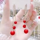 新年耳飾 紅色珍珠流蘇耳墜韓國網紅耳飾女2021年新款潮長款氣質新娘耳環【快速出貨八折鉅惠】